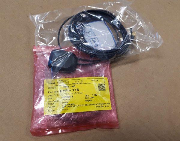 GPS Antenna 3V-12V SMA AL-7103